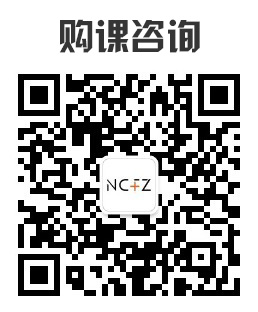 NCFZ微信公众号